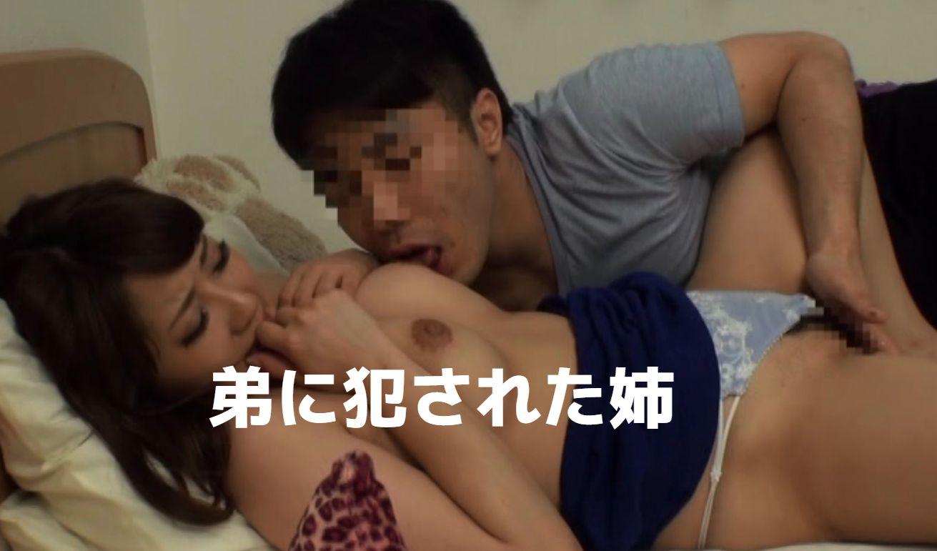 ぽ レイプ ぱら 動画 よ