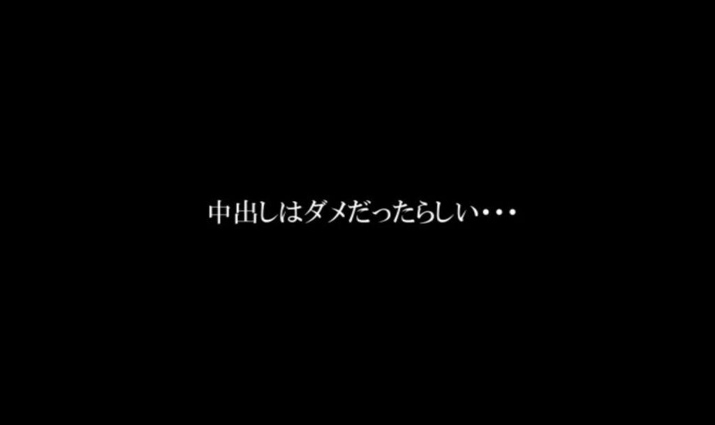 素人ナンパHunters 外人編 日本のチ●ポでパツ金娘をイかせてみた!