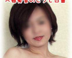 バツイチ熟女凛子が男子高校生と4P体験!メッチャエッチな話ww