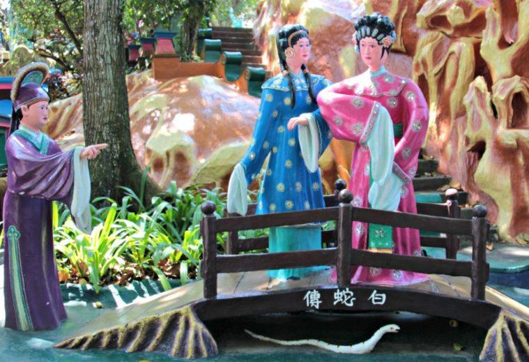 Tiger Balm Gardens Erotic Singapore