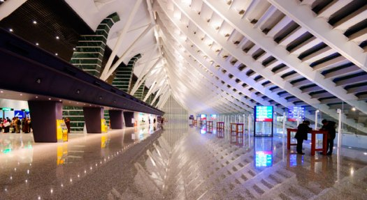 Taipei Taoyuan Airport