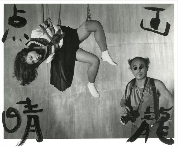 Japanese Muse