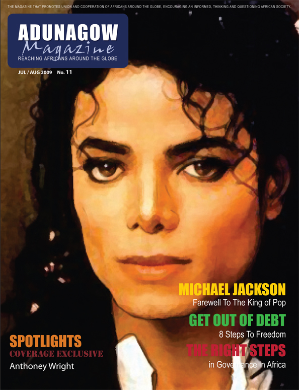 Jul/Aug 2009 Issue Now Available