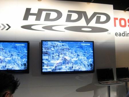 HD DVD