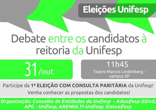 cartaz02_debate_ce-pagina001