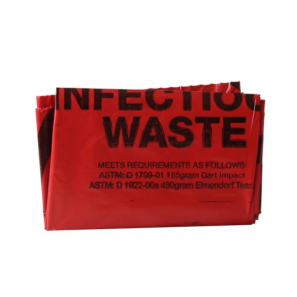 Bio Bag
