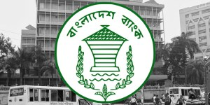Bangladesh Bank Loses 80 Million USD