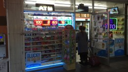 lottery line big prize