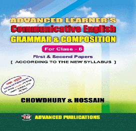 Grammar & Composition