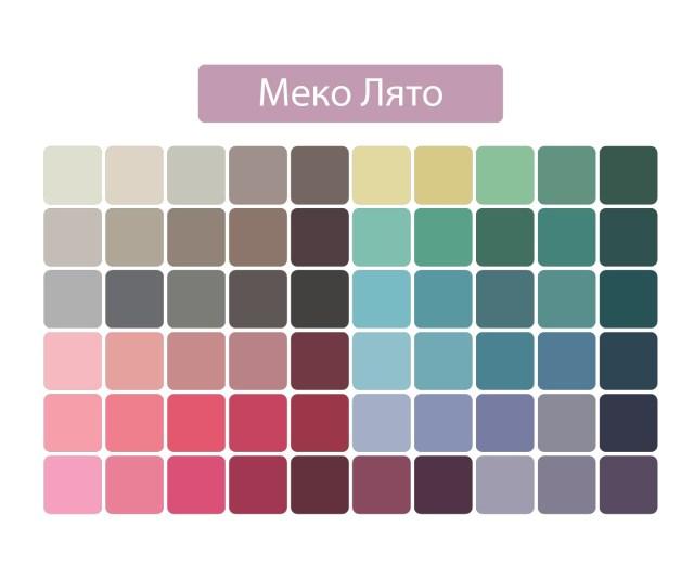 палитра Меко Лято цветови анализ