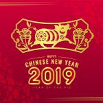 Chinese New Year or Chines Lunar Year