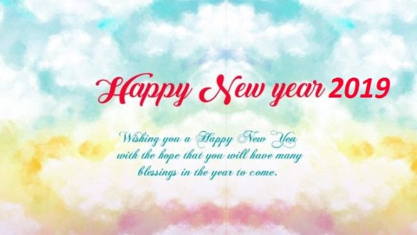 happy new year greetings 2019 and happy new year messages 2019