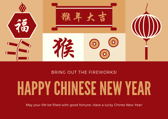 Chines Happy New Year Greetings Card