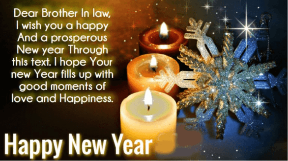 New Year Wishes for Brother in Law