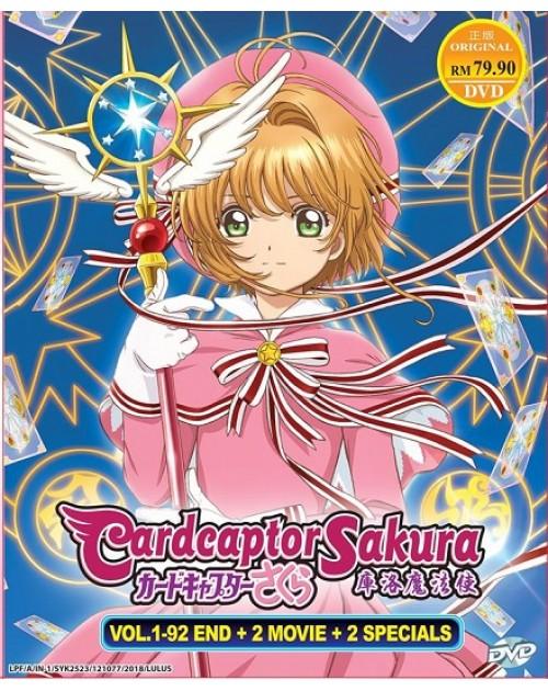 CardcaptorSakura DVD