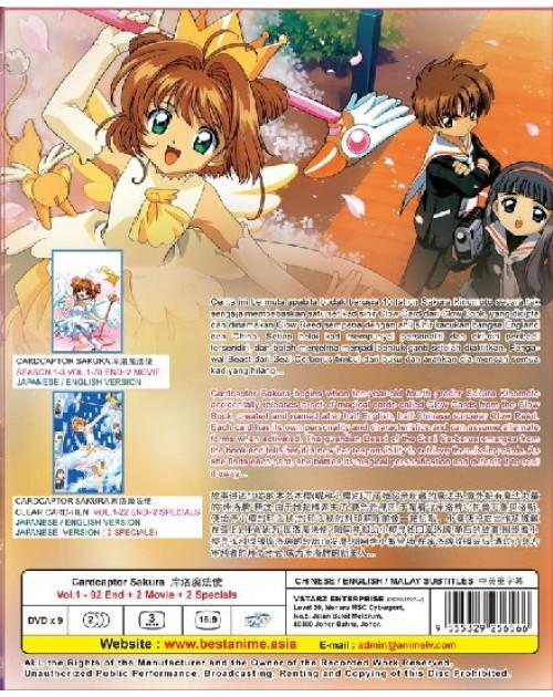 CardcaptorSakura DVD BACK