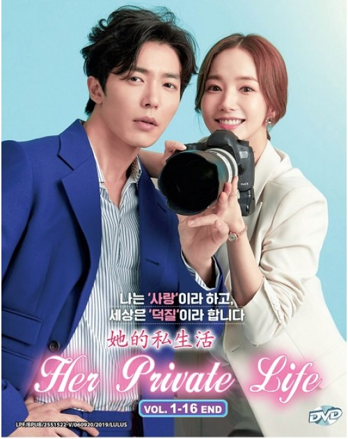 KOREAN DRAMA : HER PRIVATE LIFE 她的私生活 VOL.1-16 END DVD