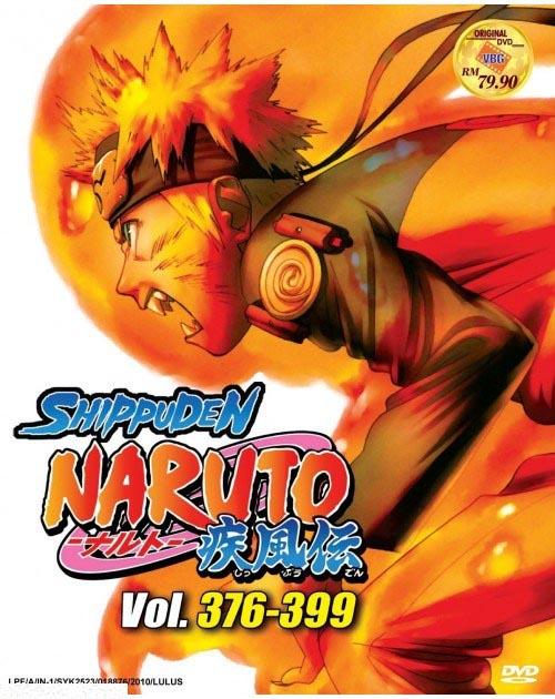 NarutoVol.1-52VBG-0015Box_-_A-500x630-1