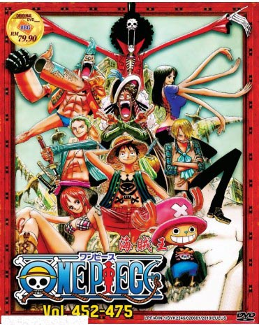 OnePieceBox10VBG0068Box_-_A-371x466