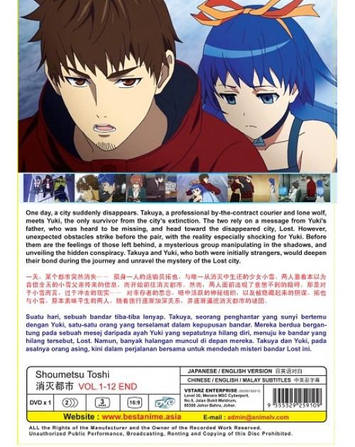 * ENG DUB * SHOUMETSU TOSHI VOL. 1-12 END DVD BACK