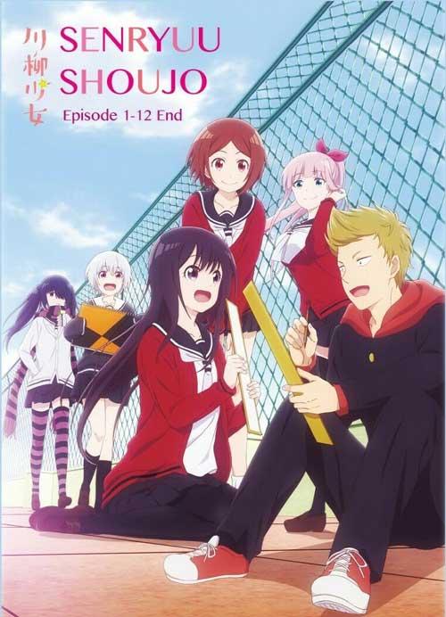 Senryuu Shoujo dvd