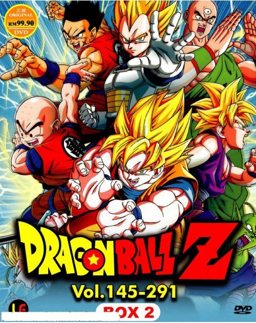 DragonBallZBox-2Box-A-500x6301