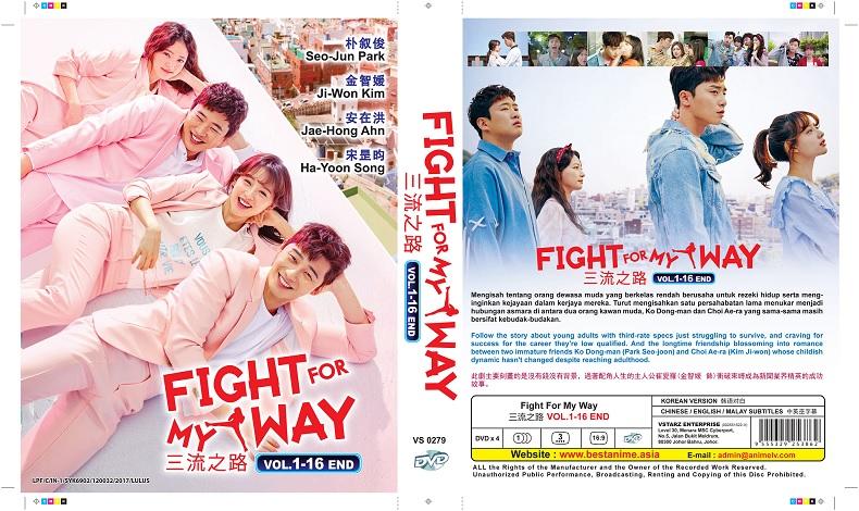 KOREAN DRAMA :Fight for My Way