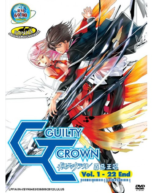 GUILTY CROWN (TV1 - 22 END) DVD