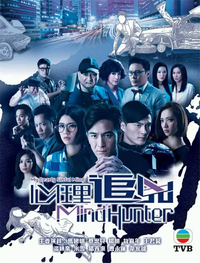 MIND HUNTER / EPISODE 1-28 END