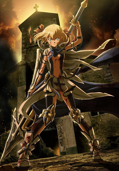 Ulysses: Jeanne D'Arc And The Alchemist Knight VOL.1-12 END