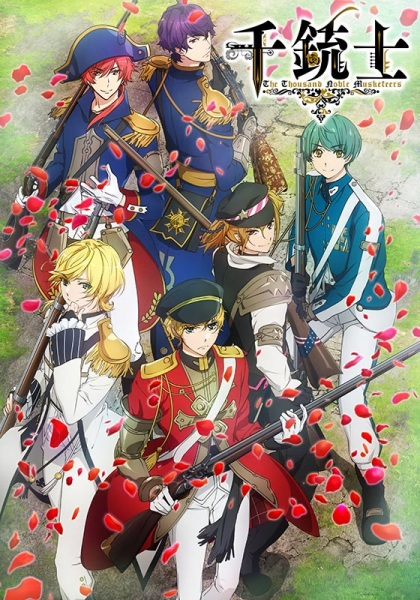 The Thousand Noble Musketeers VOL.1-12 END