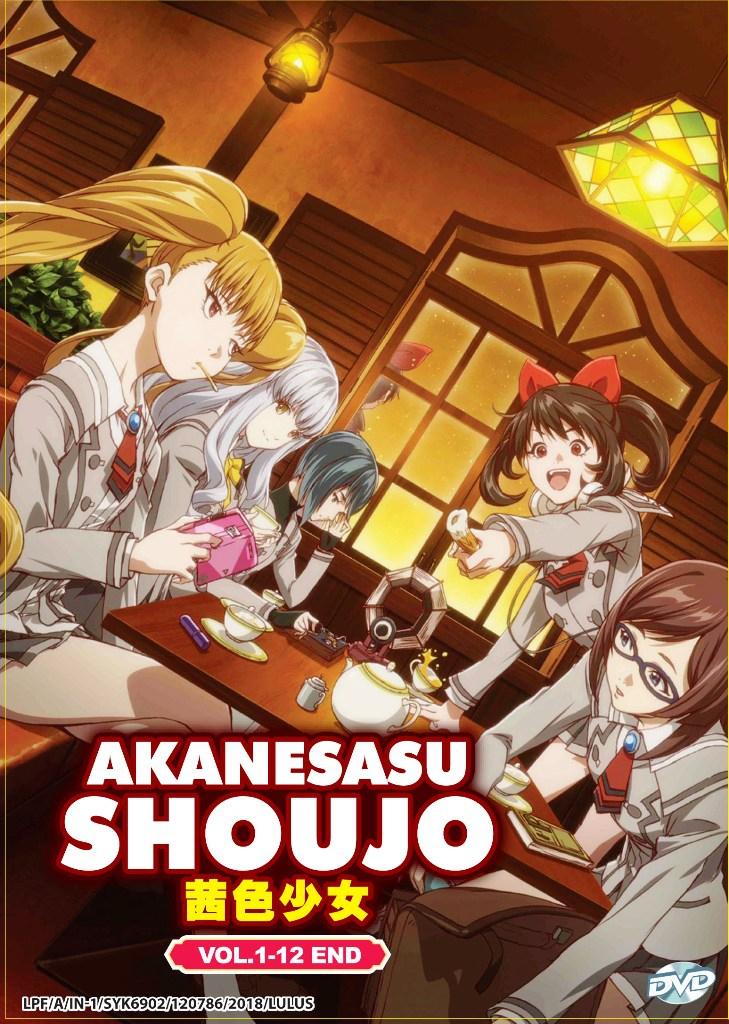 AKANESASU SHOUJO VOL.1-12 END