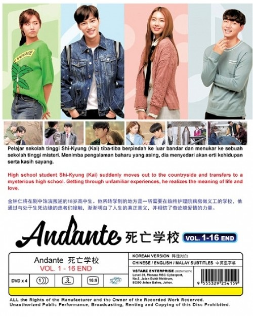 KOREAN DRAMA: Andante (Vol.1-16 End)