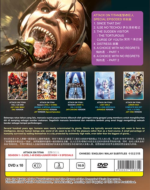ATTACK ON TITAN SEASON 1-3 VOL.1-49END + JUNIOR HIGH + 9 SPECIALS