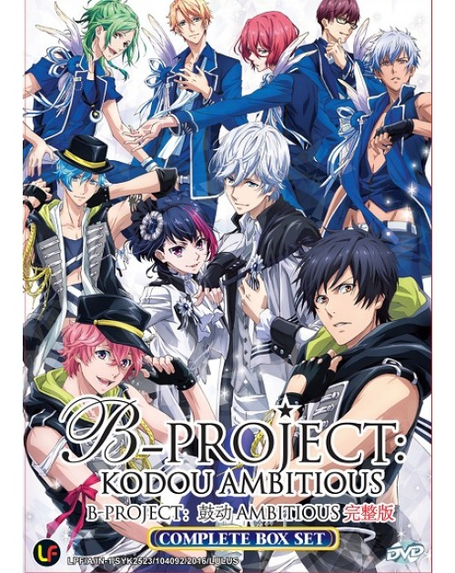 B-PROJECT: KODOU AMBITIOUS VOL. 1 - 12 END