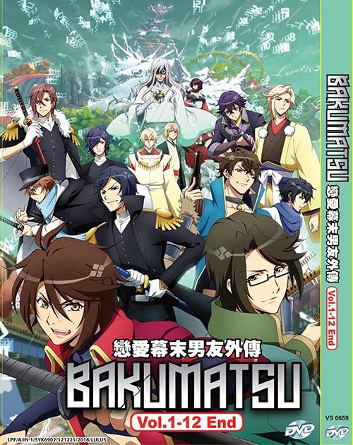 BAKUMATSU VOL.1-12 END