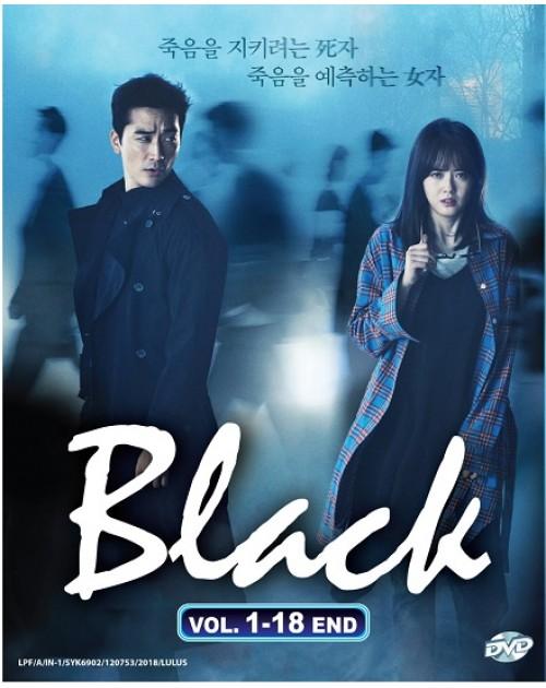 KOREAN DRAMA: BLACK VOL.1-18 END