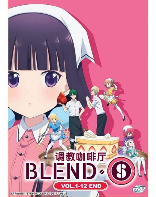 BLEND S VOL.1-12 END