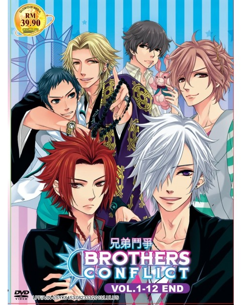 BROTHER CONFLICT VOL.1-12 END