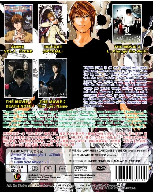 DEATH NOTE (TV 1 - 37 END) + SP + 3 MOVIE DVD