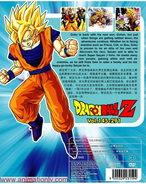 DRAGON BALL Z (TV 145 - 291 END) BOX 2 DVD
