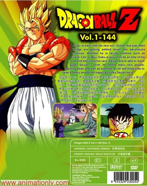 DRAGON BALL Z (TV 1 - 144) BOX 1 DVD