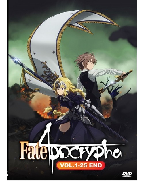 FATE APOCRYPHA VOL.1-25 END