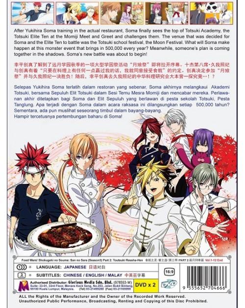 FOOD WARS! SHOKUGEKI NO SOUMA SEASON 3 PART 2 : TOUTSUKI RESSHA-HEN