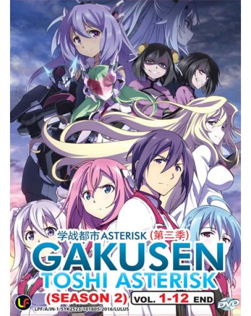 GAKUSEN TOSHI ASTERISK (SEASON 2) VOL.1-12 END