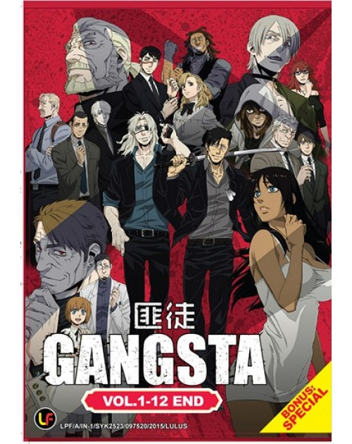 GANGSTA VOL. 1 - 12 END + SPECIAL