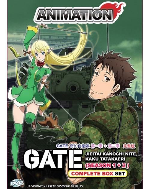 GATE : JIEITAI KANOCHI NITE, KAKU TATAKAERI SEASON 1 + 2