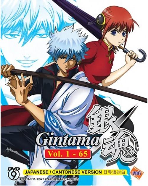 GINTAMA VOL.1-65 END (BOX 1)