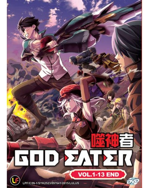 GOD EATER VOL. 1 - 13 END