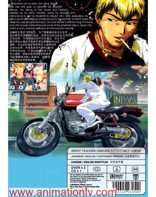 GREAT TEACHER ONIZUKA (TV 1 - 43 END) DVD